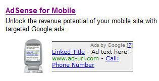Google AdSense for Mobile 携帯向けグーグルアドセンス