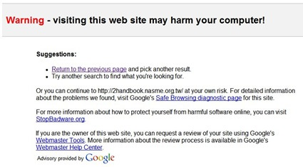 attack-site-google-interstitial.jpg