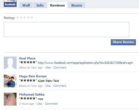 Reviews application