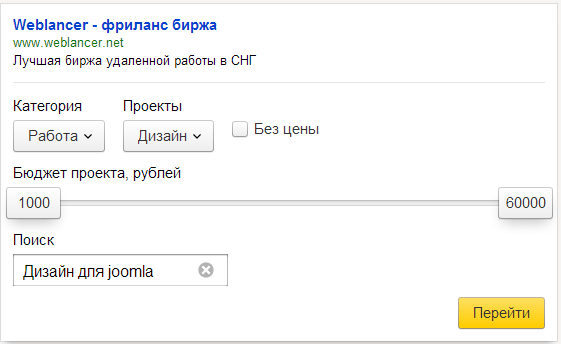 Example of Yandex Island with categories, checkbox, range and search 4