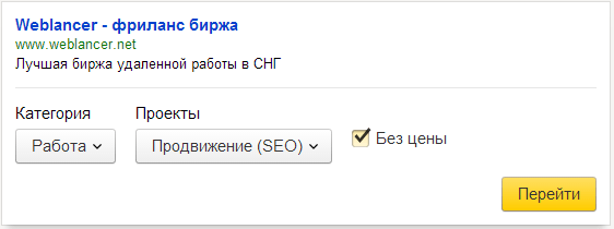 Example of Yandex Island with categories plus checkbox