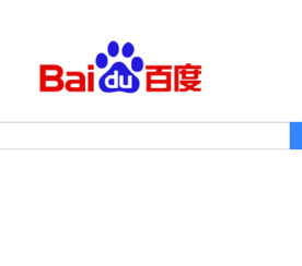 18 Things You Should Know About Baidu