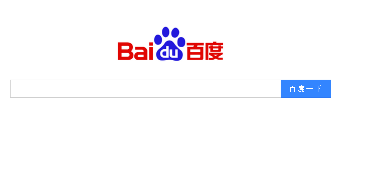 Image result for  Baidu.com