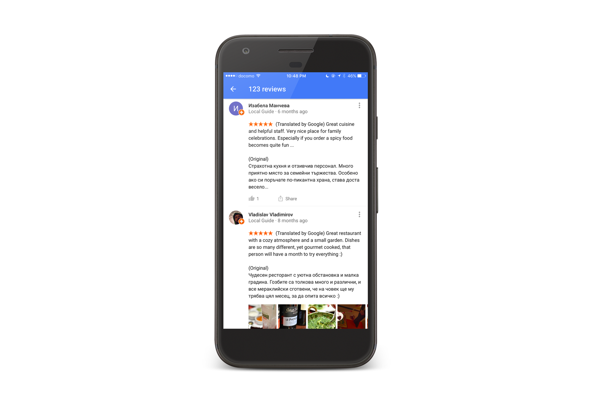 Google to Automatically Display Local Reviews in Your Native Language