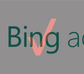 Bing Ads to Exclusively Serve Yahoo Search Traffic Starting in March