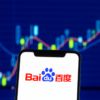 25 Things You Didn't Know About Baidu