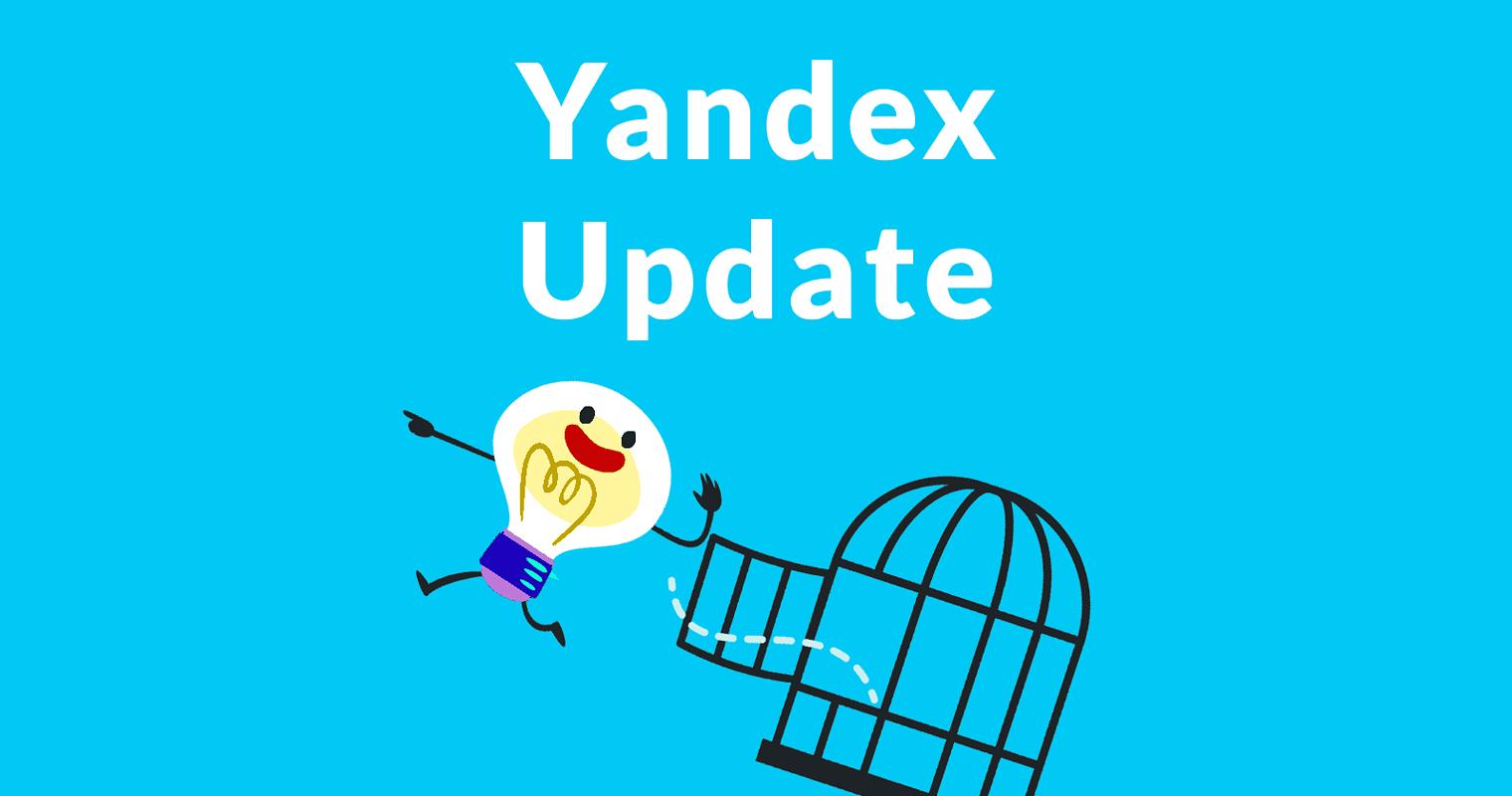 Yandex Announces Major Algorithm Update