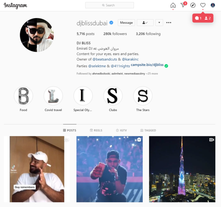 How often should you post on Instagram? An example.